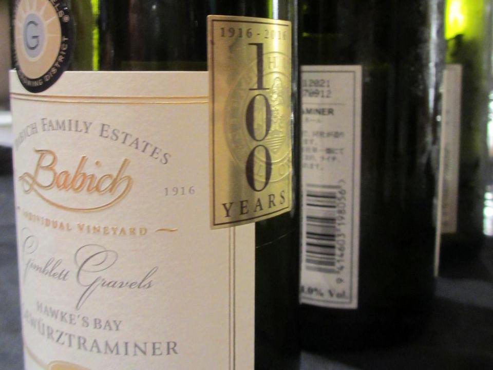 ニュージーランドワインを再発見! ~変わる良さと変わらぬ良さ~