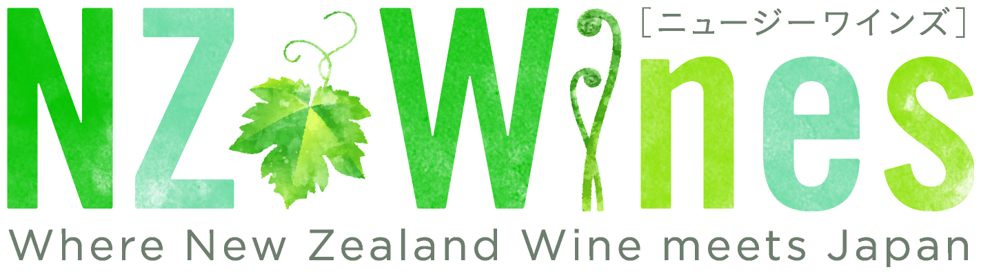 NZ WINES ニュージーランドワイン総合サイト Where New Zealand Wine meets Japan